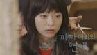 Buzzcut Love-KBS2-2017-01
