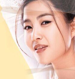 Choi Yoon Young2