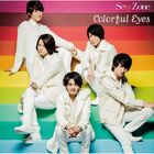 Colorful-eyes-cd-dvd-limited-edition-type-a-439589.2