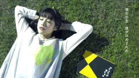 GReeeeN – タンポポ 〜日成アドバンス 企業CM 「GRooooWing」篇〜