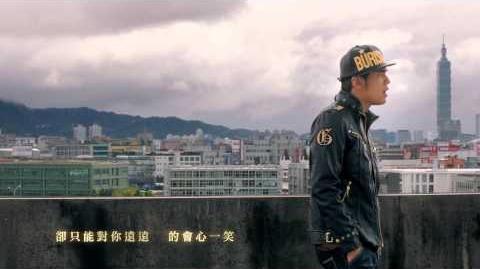 Jay Chou - Smile