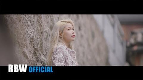 MV 솔라감성 Part