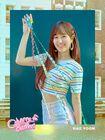 Park Hae Yoon2