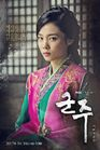 Ruler Master of the Mask-MBC-2017-04