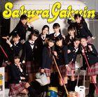 Sakura Gakuin 2011 Nendo FRIENDS re