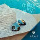 A.cian
