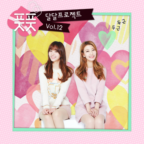 Fresh girls vol.12 single