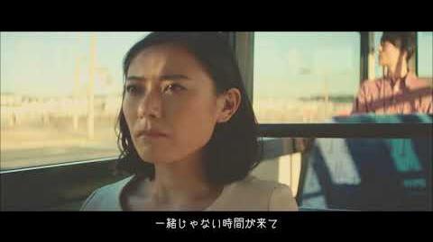 GReeeeN 「アリアリガトウ」Full Ver.