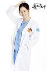 Good DoctorKBS22013-5