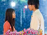 Itazura na Kiss THE MOVIE Parte 3