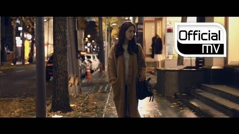 MV Kim Na Young(김나영) As you told me(니 말대로)