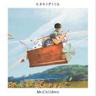 Mr.Children - Hikari no Atelier-CD