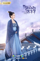 The Romance of Tiger and Rose-Tencent-03