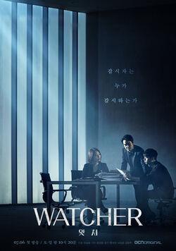 WATCHER-OCN-2019-04