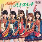 AKB48 - Heart Ereki Type-A-0