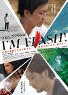 ImFlash