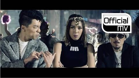 MFBTY - Bang Diggy Bang Bang