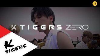 "M V K타이거즈 제로 (K-TIGERS ZERO) - ""SIDE KICK(Prod. DJ KOO)"""