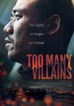 Too Many Villains
