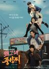What's Wrong Poong Sang-KBS2-2019-02