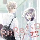 7 ReRe Hello Reg