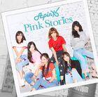Apink - Pink Stories