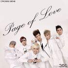 Cross Gene - Page of Love japanese version