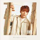 Hyuk Jin 10