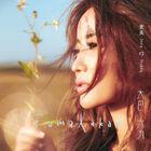 Jane Huang 'Tamalakao'