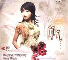 Nana Mizuki - MASSIVE WONDERS
