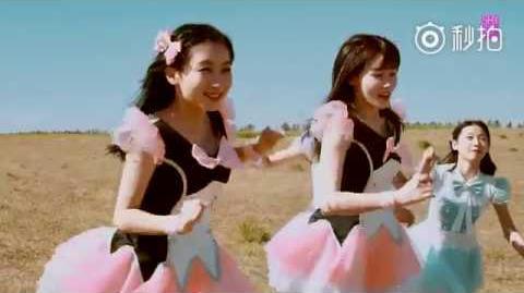 SHY48 1st EP《前行的力量》 MV 先行版