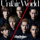 Sandaime J Soul Brothers - Unfair World CD