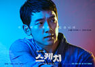 Sketch-jTBC-2018-02
