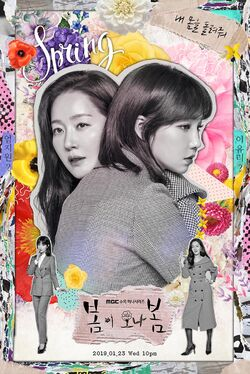 Spring Must Be Coming-MBC-2019-03