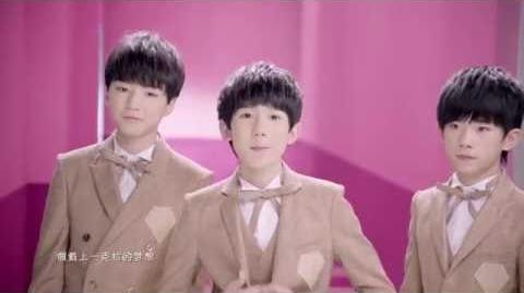 TFBOYS -青春修炼手册Practise Book for Youth (官方完整版 MV)