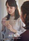 Buamdong Revenge Social Club-tvN-2017-3