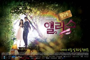 Cheongdamdong Alice9