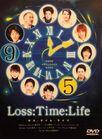 Loss Time Life-Fuji TV-2008-05