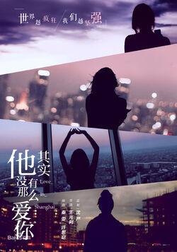 Love in Shanghai-iQiyi-2020-01