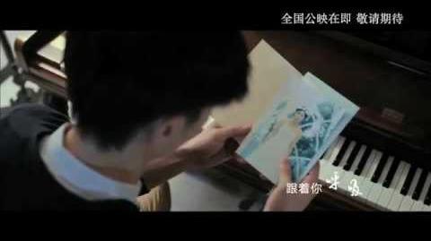 Qiao Ren Liang - 圓心 (Yuan Xin)
