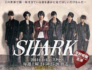 SHARKNTV2014