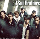 Sandaime J Soul Brothers - On Your Mark Hikari no Kiseki