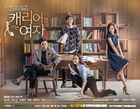 Woman with a Suitcase-MBC-2016-04