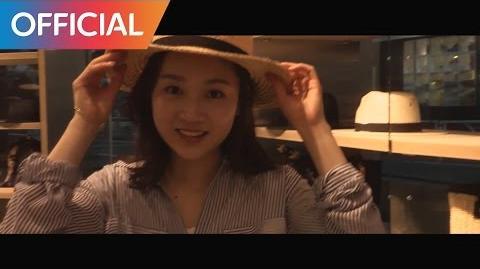고유진 (KO YOU JIN) - 제자리 걸음 (MARCH IN PLACE) MV