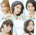 9nine - MY ONLY ONE reg