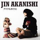 Akanishi Jin - Ai Naru Hou e-CD