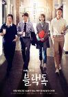 Black Dog-tvN-2019-03