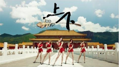 EXID - Up & Down (Chinese Version)