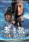 Genghis Khan2