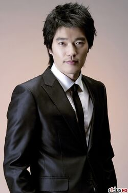 Jung Yoon Min